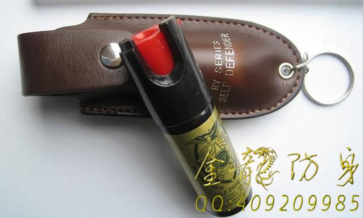 东莞远程电击枪专卖店