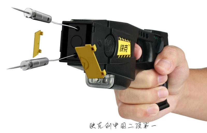 远程防爆电击器